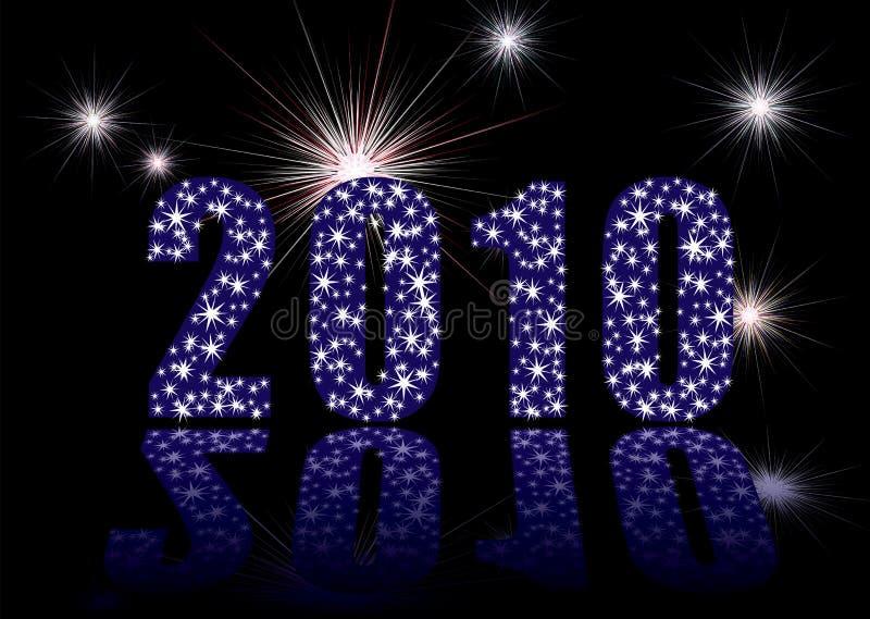 Starburst 2010 fuochi d'artificio illustrazione di stock