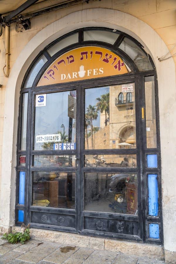Stare miasto Jaffa, Izrael zdjęcie stock