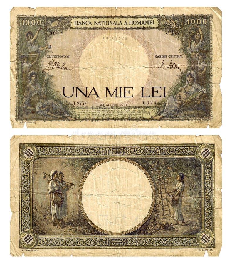 stare pieniądze zdjęcie stock