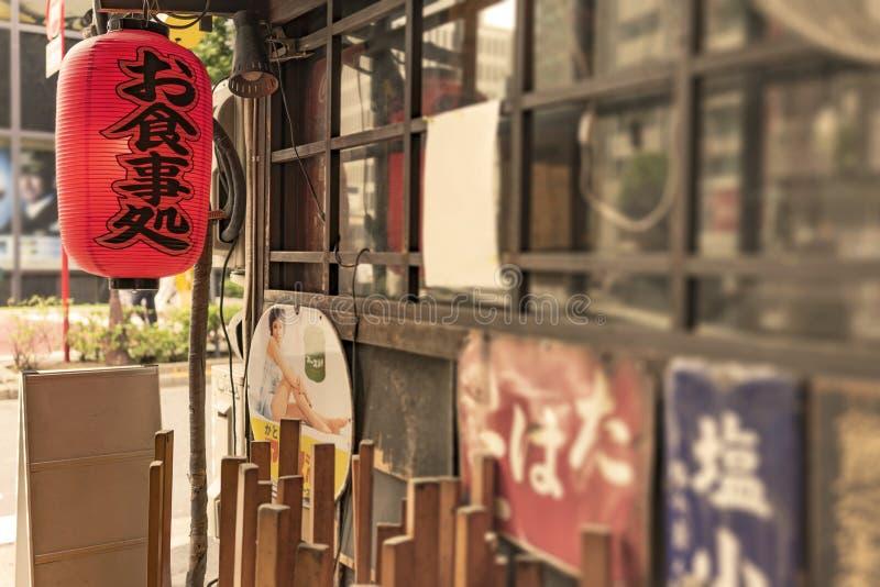 Starego rocznika metalu retro japońscy znaki i czerwony ryżowego papieru lanter obraz stock