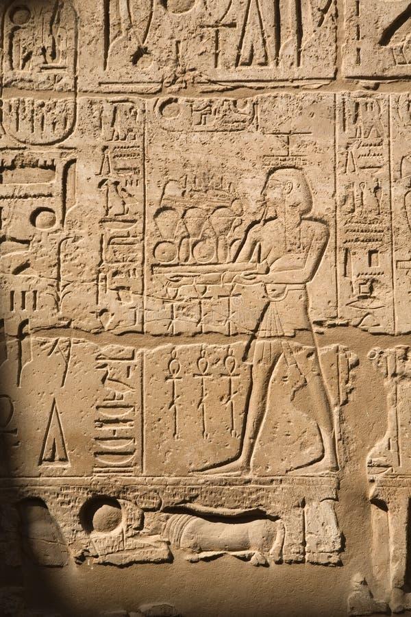 starożytna kultura zdjęcia stock