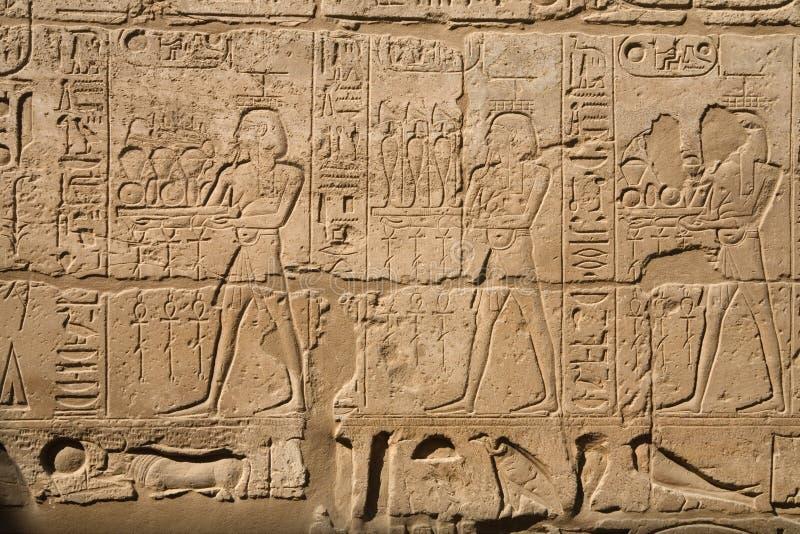 starożytna kultura obraz royalty free
