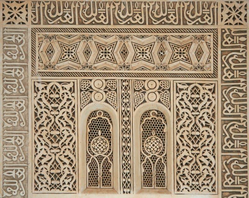starożytne arabskie schematu zdjęcia stock