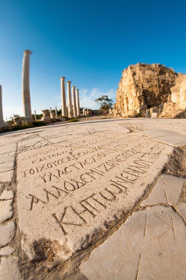 starożytny grek inskrypcja Salami ruiny Famagusta, Cypr zdjęcie royalty free