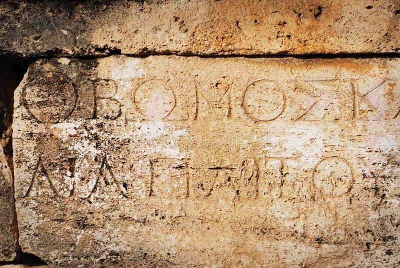 starożytnych grków słowa obraz royalty free