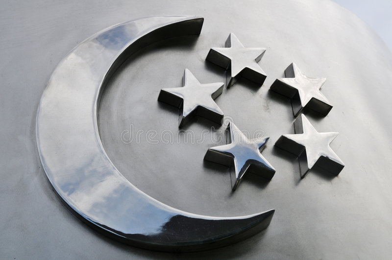 Download Stars and crescent stock image. Image of silver, reflection - 4163979