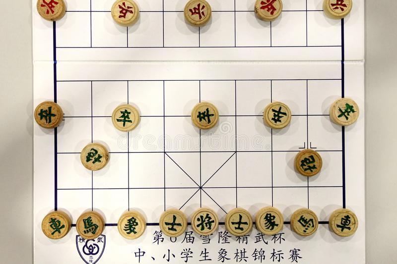 Popular chinese chess game royalty free stock photo