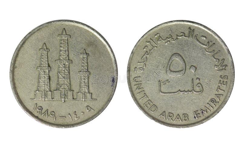 stary arabski metalu pieniądze fotografia royalty free