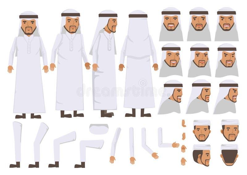 stary arabskiego royalty ilustracja