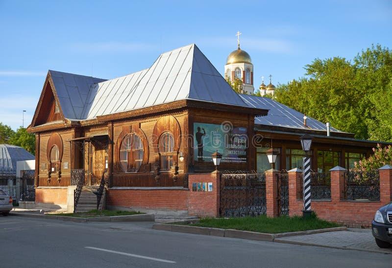Stary budynek muzeum literacki życie Urals XX wiek w Literackim Kwartalnym Yekaterinburg fotografia stock