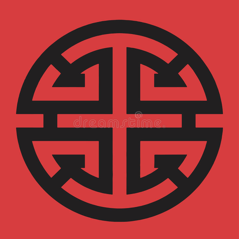 Stary chińczyka Lu symbol w wystrzał sztuki stylu wektorze ilustracji