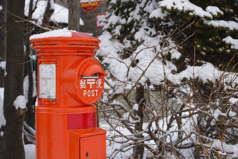 Stary Japonia postbox zdjęcia stock