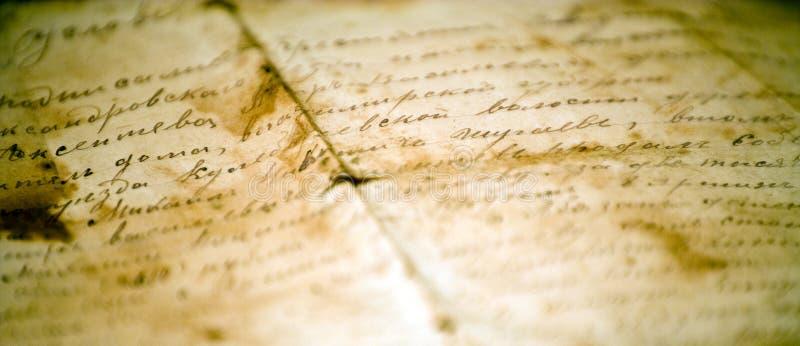 stary list zdjęcie royalty free