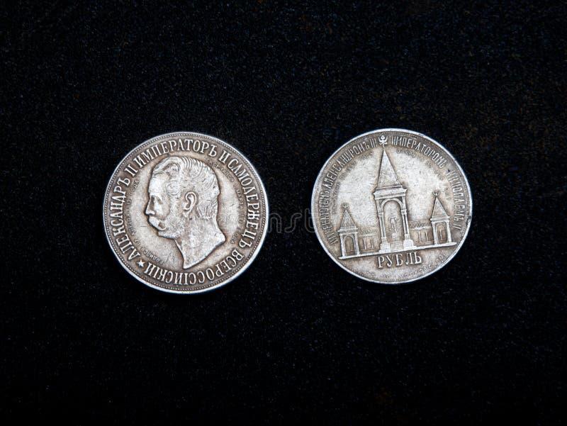 Stary Menniczy pieniądze rosjanina srebra złoto retro fotografia stock