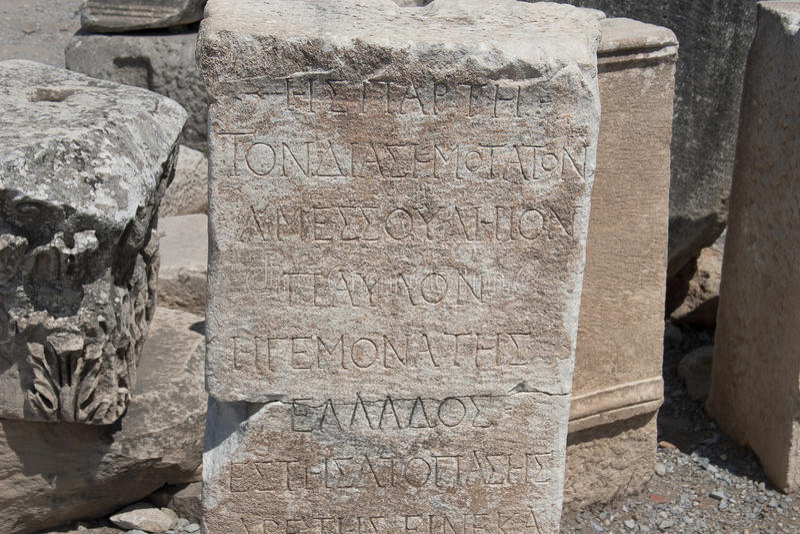 Download Stary Miasteczko Ephesus. Turcja Obraz Stock - Obraz: 33159955
