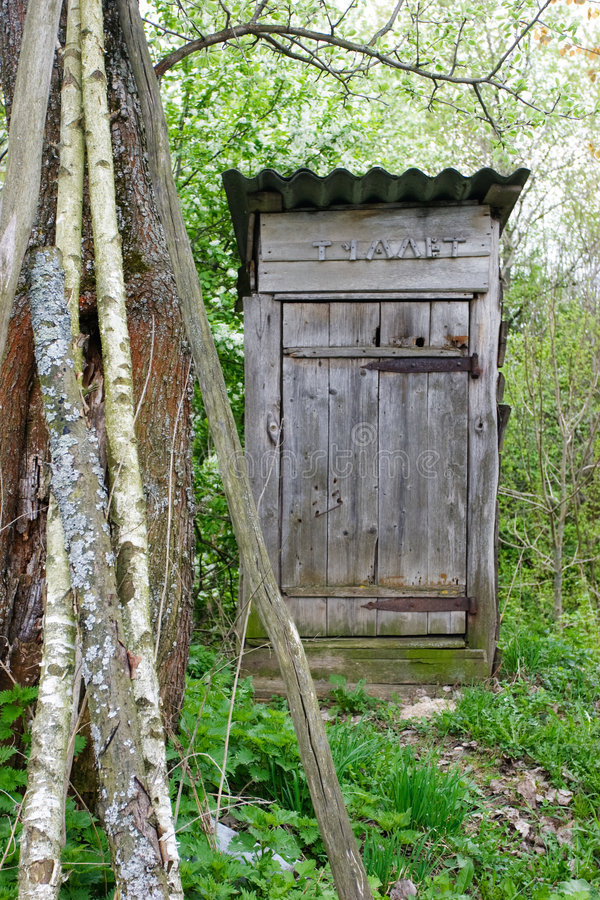stary outhouse obraz royalty free