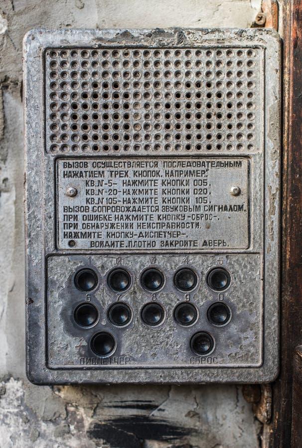 Stary powyginany payphone zakończenie up Radziecka sztuka obrazy royalty free