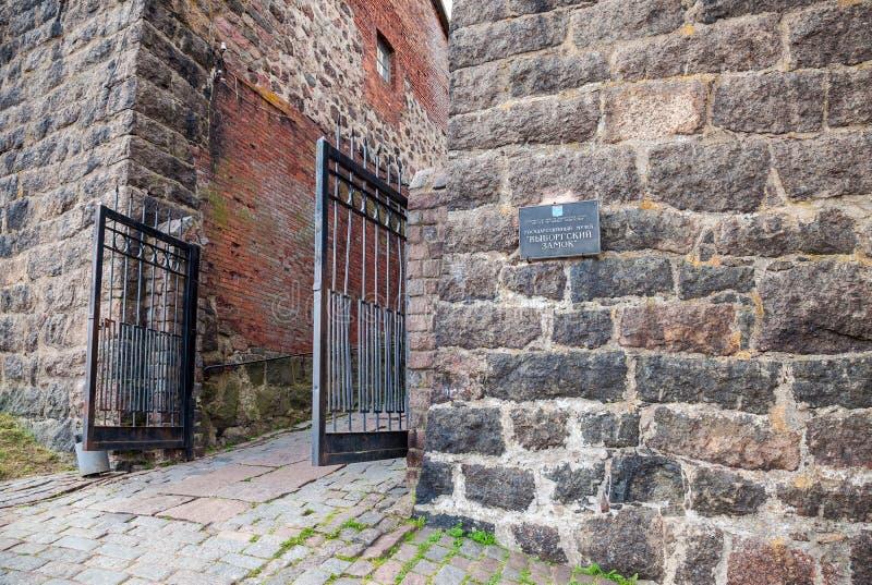 Stary szwedzi kasztel w Vyborg, Rosja zdjęcie stock