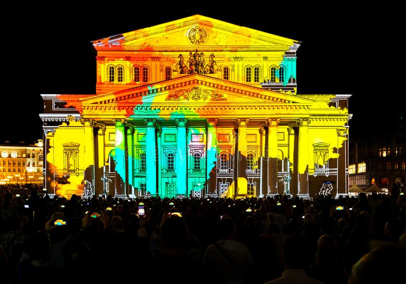 State Academic Bolshoi Theatre Opera and Ballet illuminated for free open air international festival Circle of light. Moscow, Russia - September 20, 2018: State stock photo