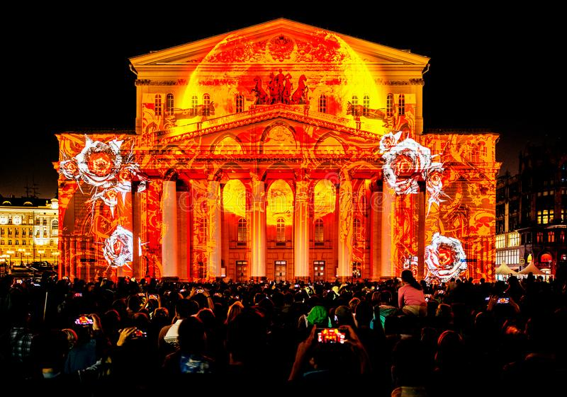 State Academic Bolshoi Theatre Opera and Ballet illuminated for free open air international festival Circle of light. Moscow, Russia - September 23, 2018: State stock photo