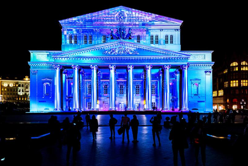 State Academic Bolshoi Theatre Opera and Ballet illuminated for free open air international festival Circle of light. Moscow, Russia - September 21, 2018: State royalty free stock image