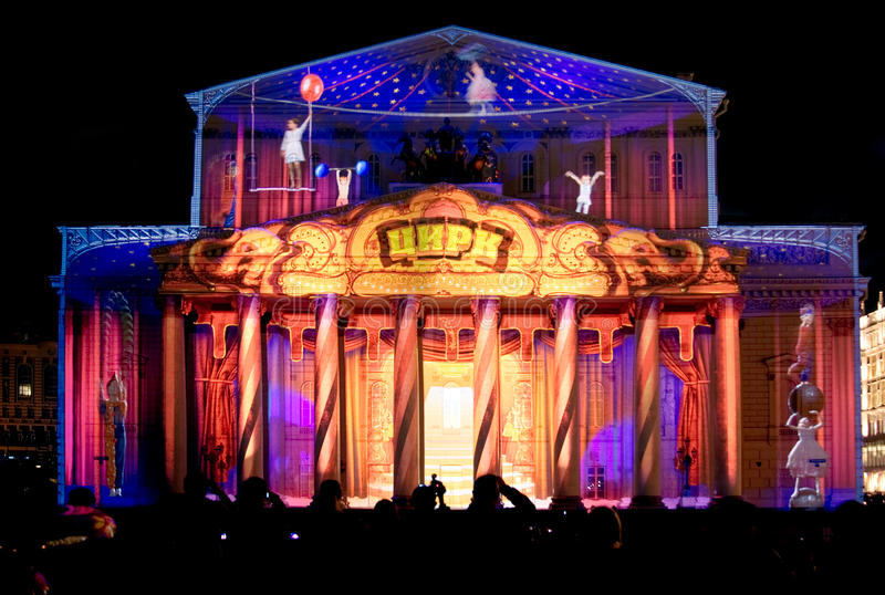 State Academic Bolshoi Theatre Opera and Ballet. stock photography