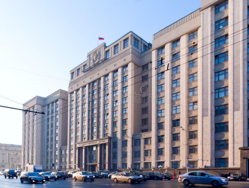 State Duma royalty free stock photography
