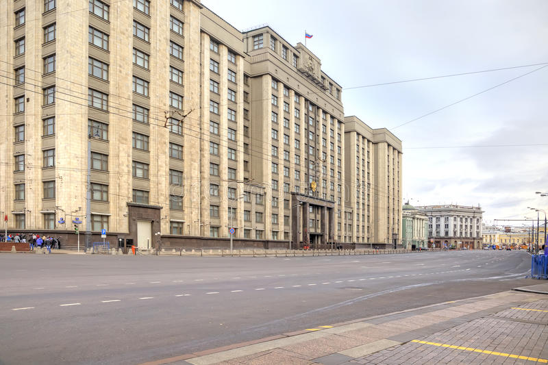 State Duma of the Russian Federation royalty free stock image