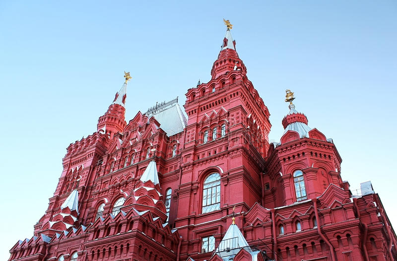 State Historic Museum in Moscow royalty free stock image
