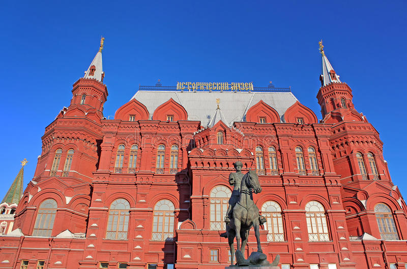 State Historic Museum in Moscow, Russia royalty free stock image