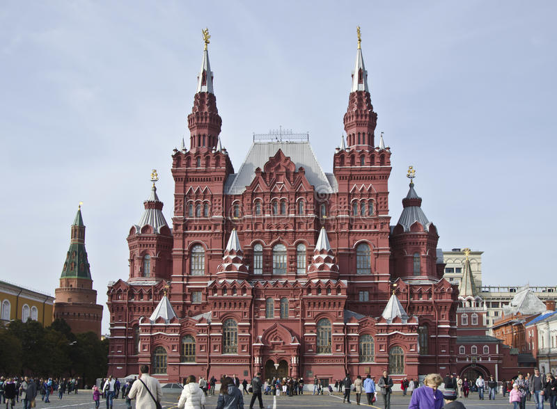 Download State historical museum editorial stock image. Image of moscow - 27261974
