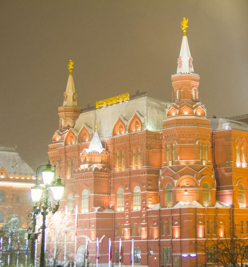State Historical Museum in Neo-Russian style stock images