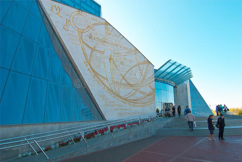 Minsk. Belarus. Entrance to the National library of Belarus. The state institution `national library of Belarus` is the main universal scientific library of stock photos