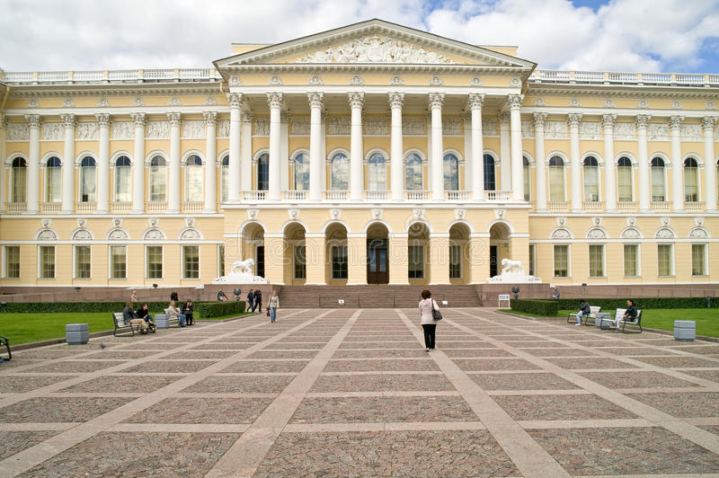 State Russian museum stock images