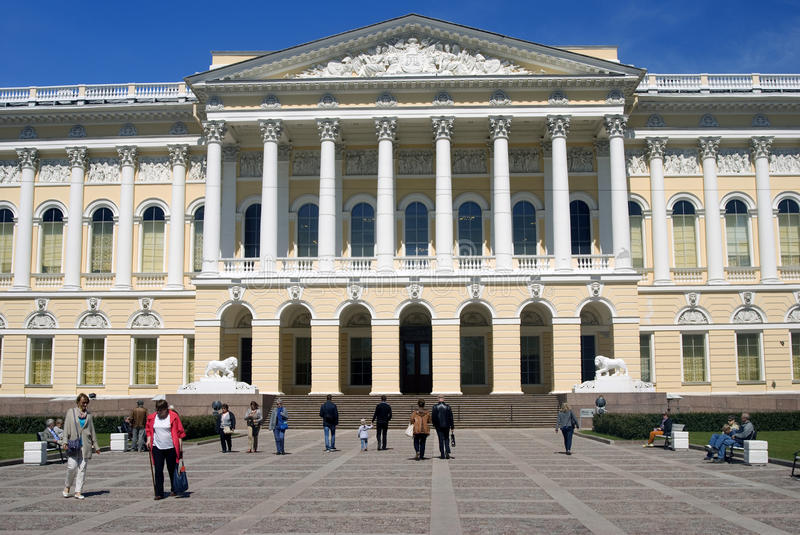 State Russian museum in Saint-Petersburg city, Russia. stock photos