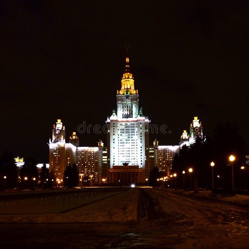 State University at night. royalty free stock photos