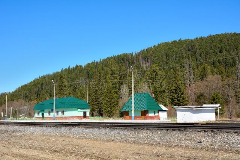 Station in de bergen van Kuznetsk Alatau stock foto's