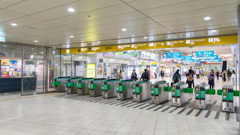 Station de Hakata photographie stock