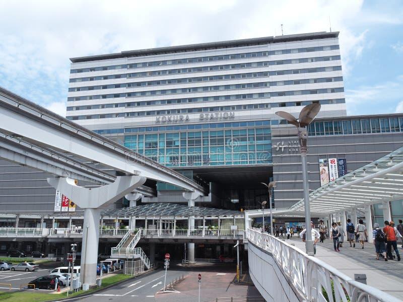 Station de Kokura dans Kitakyushu, Japon image stock