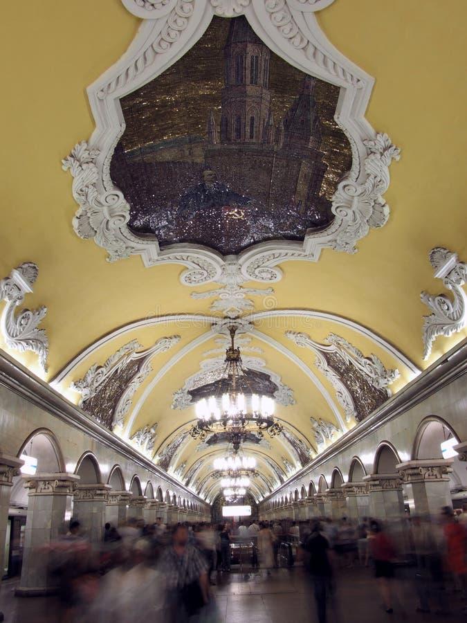 Station de métro de Moscou images libres de droits