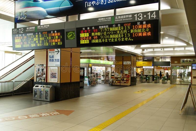 Station de Shin-Aomori images stock