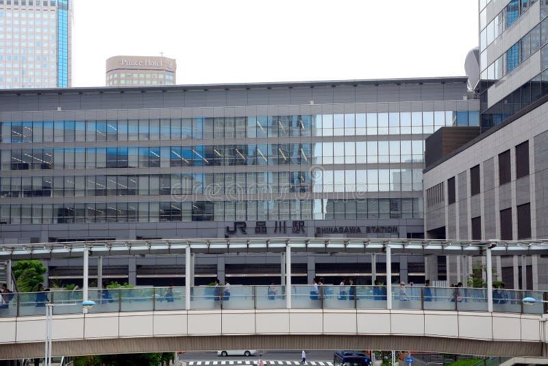 Station de Shinagawa, Tokyo, Japon images libres de droits