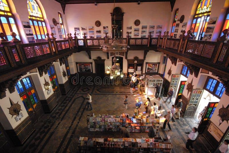 Station de train de librairie à Alep image stock