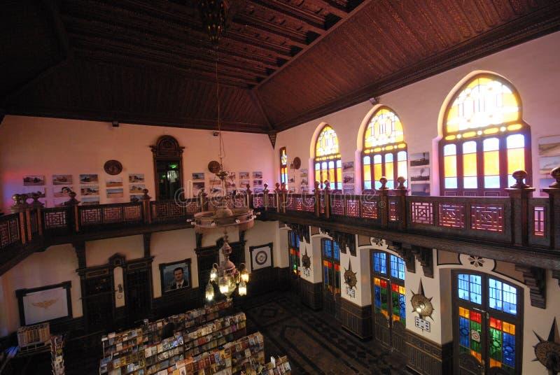 Station de train de librairie à Alep photographie stock