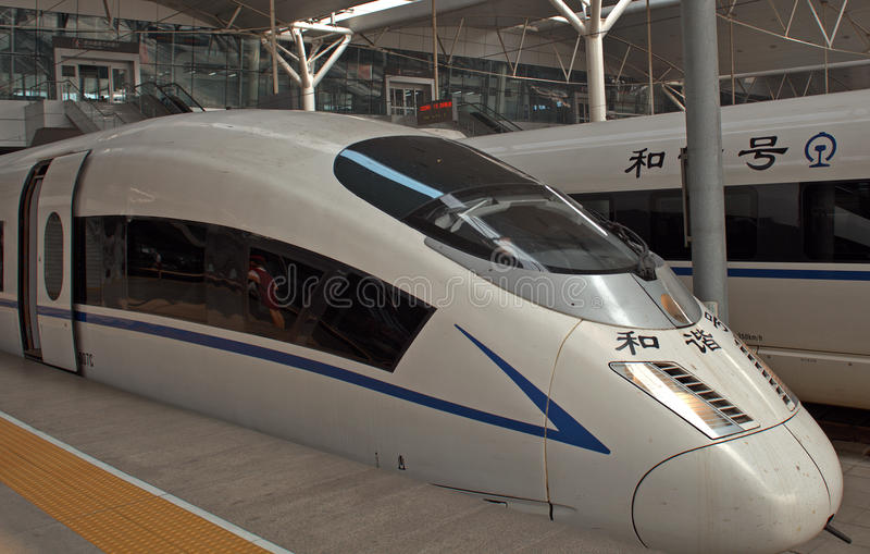 Station de train, Tianjin, Chine images stock