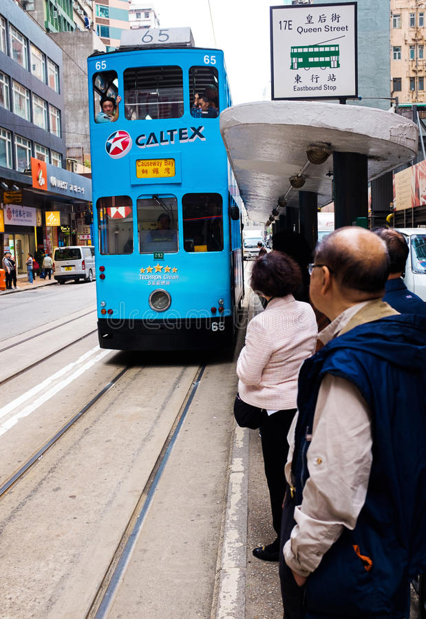 Station de tram de Hong Kong photographie stock libre de droits