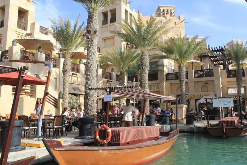 Station de vacances de Madinat Jumeirah photo libre de droits
