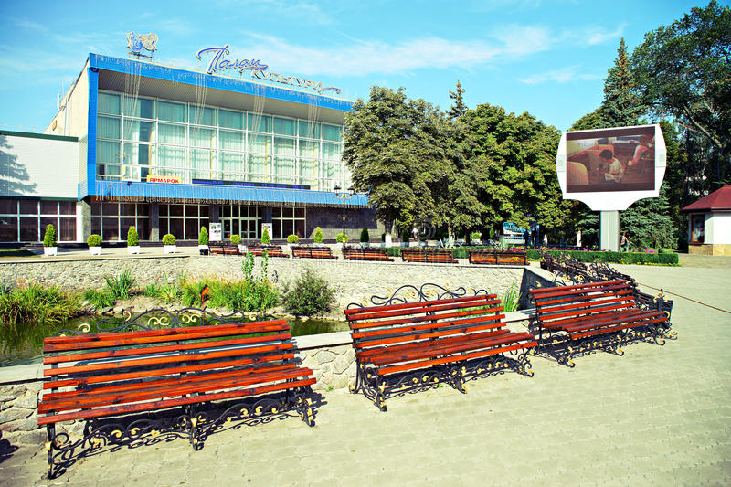 Station de vacances de Mirgorod, Ukraine photos libres de droits