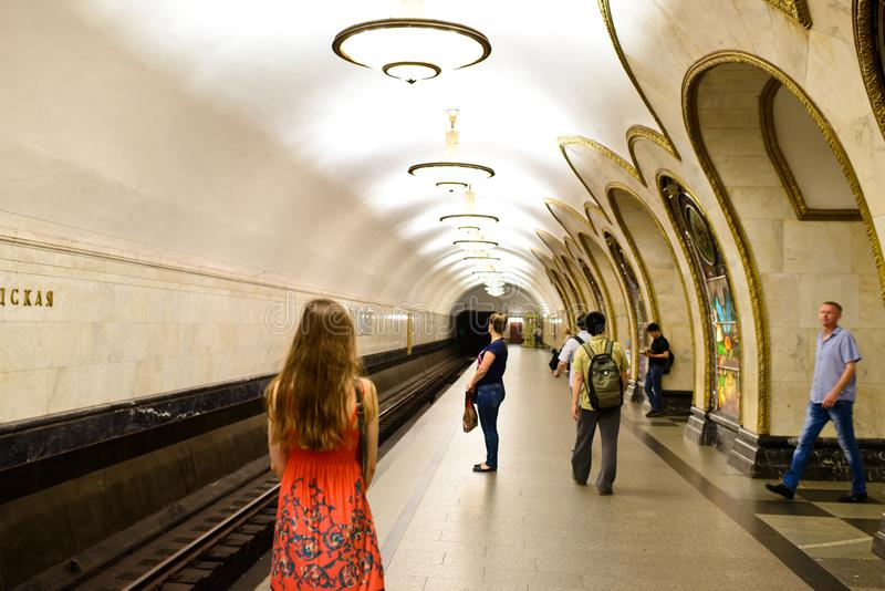 The metro of Moscow. The station hall of metro in Moscow is very famous and attractive to the tourists. The decoration style is splendid royalty free stock photography