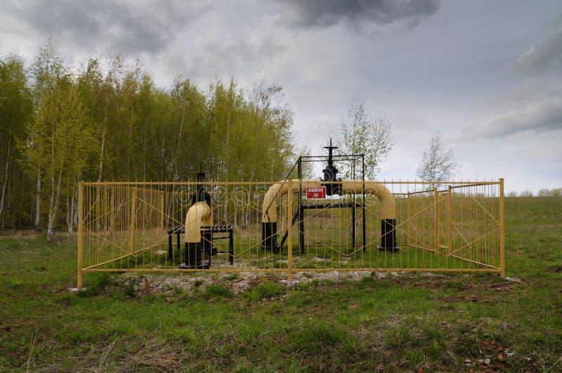 Station industrielle de distribution de gaz image libre de droits